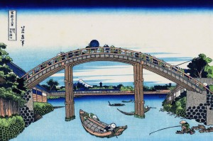 Mt.Fuji_seen_through_the_mannen_bridge_at_fukagawa