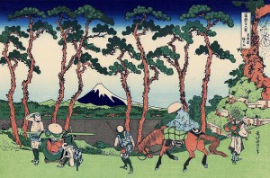 hodogaya_on_the_tokaido