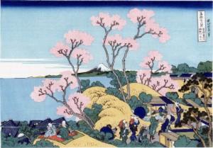 Shinagawa Gotenyama