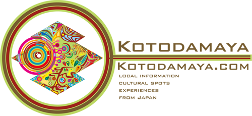 Kotodamaya (C) Kotodayama.com
