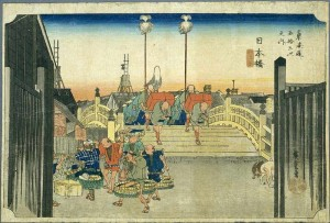 tokaido-nihonbashi