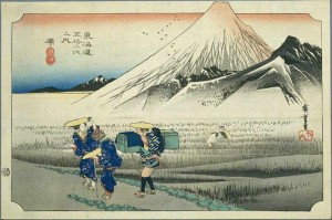 Tokaido13_Hara