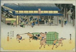 tokaido52_kusatsu