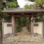 Taga soba gate (Photo by Kotodamaya)
