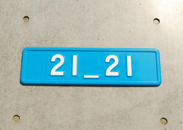 21_21 design sight (photo by Kotodamaya)