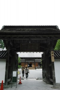 The gate of Zuigan-ji Temple
