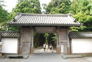 Soumon (The gate ) of Zuigan-ji