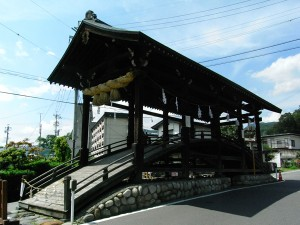 Geba- Bridge of Harumiya (photo by Kotodamaya)