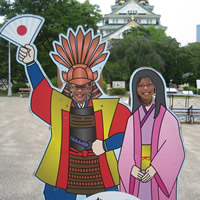 Face-in-the-hole Board : Osaka castle-1