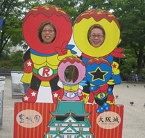 Face-in-the-hole Board : Osaka Castle-2