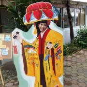 Face-in-the-hole Board : Kurima Island