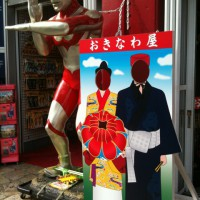 Face-in-the-hole Board : Kokusai Street (Okinawa)